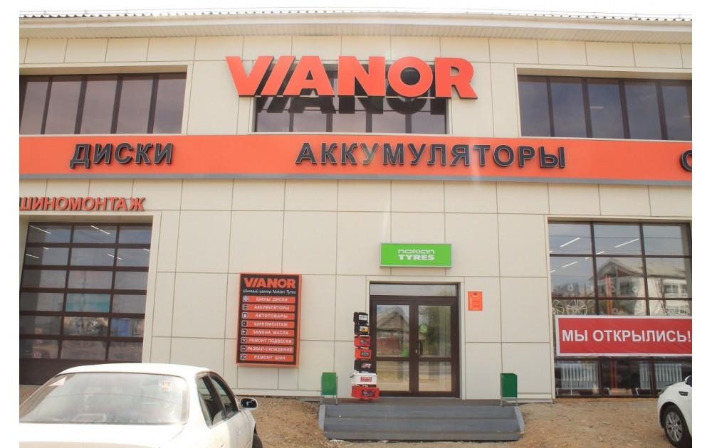 Освещение салона Байкал-Шина