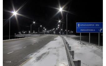 «Опытный участок» Р-255 «Сибирь»